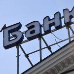 Россиянам при получении кредита важнее всего процентная ставка, скорость и простота его оформления