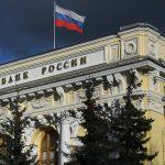 В среду вышел из печати «Вестник Банка России» № 71 (2311)